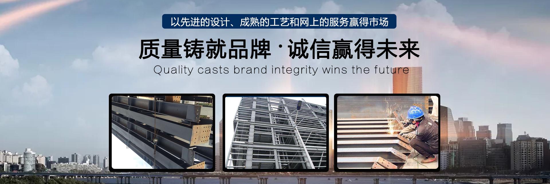 福州钢结构加工,福州钢结构厂家