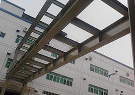 钢结构货物平台